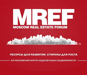 Moscow Real Estate Forum